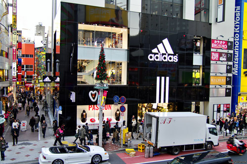 adidas Shibuya Performance Center Grand Opening