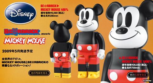 Disney x Medicom Toy Mickey Mouse Bearbrick