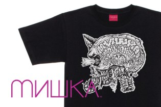 "Extra Butter x BRAINSCAN x Mishka ""Movie Night"" T-shirt"