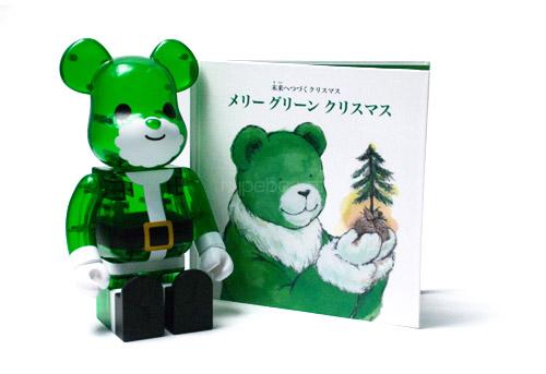 "Isetan x Medicom Toy ""Merry Green Christmas"" 400% Bearbrick"