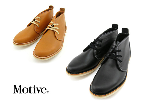 Motive Smart Chukka