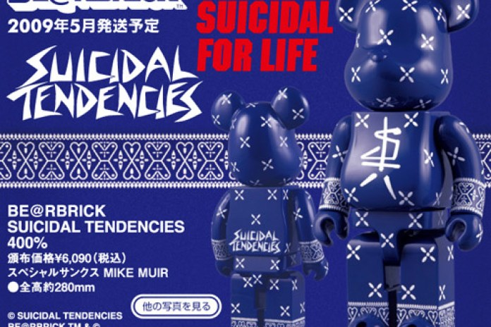 Suicidal Tendencies x Medicom Toy 400% Bearbrick