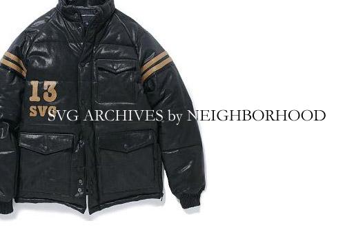 SVG Archives by Neighborhood - Brock 13 Jacket