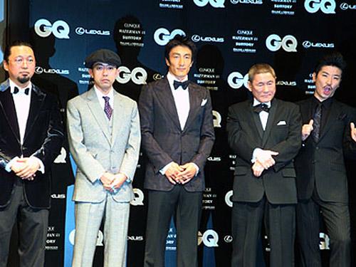Taskashi Murakami x Dee & Ricky Bow Tie