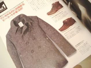 Visvim Preview - Virgil Boots Folk Kangaroo Leather & FBT Lhamo Folk Kangaroo Leather & More