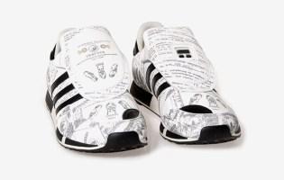 adidas Originals Consortium Micropacer