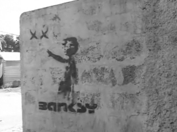 Banksy Piece Taken Down in Jamaica