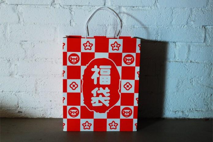 Bape Hong Kong Lunar New Years Secret Gift Bag