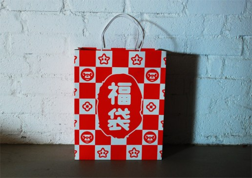 Bape Hong Kong Lunar New Years Secret Gift Bag