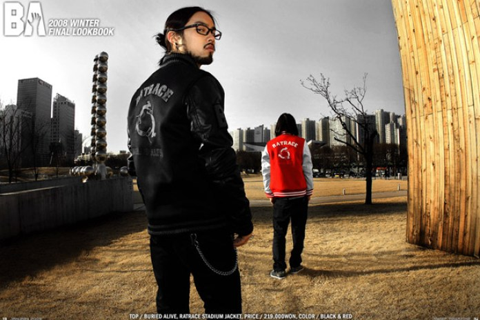 Buried Alive 13 Leather & Rat Race Stadium Jackets