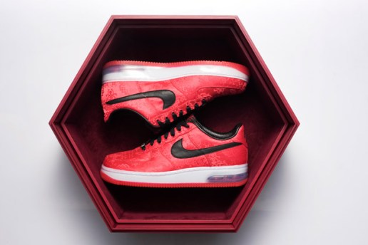 CLOT x Nike 1World Air Force 1 Complete Look