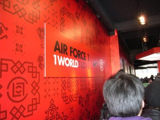 CLOT x Nike 1World Air Force 1 Release in Shanghai