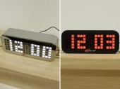 Gallery1950 LED Alarm Clock