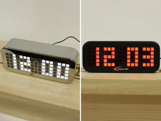 Gallery1950 LED Alarm Clock