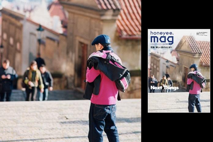 """honeyee.mag Vol. 7 - """"NEXT THINGS"""""""