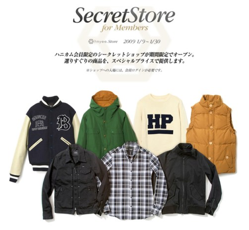 honeyee Secret Store