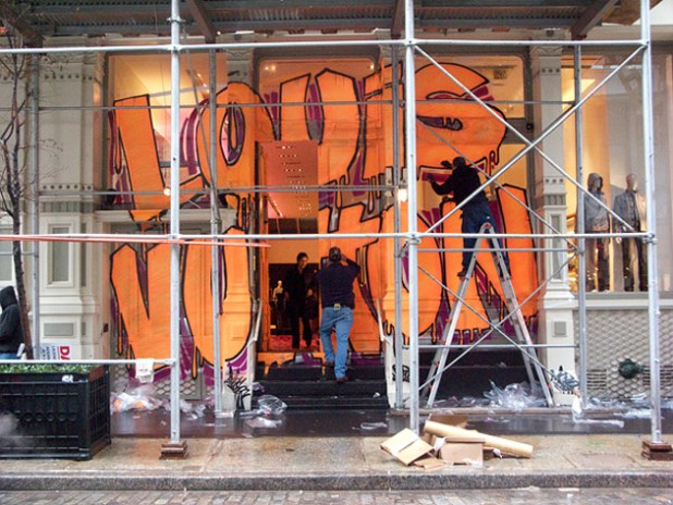 Louis Vuitton's Stephen Sprouse SoHo Storefront Display
