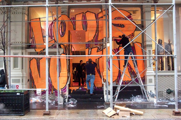 Louis Vuitton's Stephen Sprouse SoHo Storefront Display