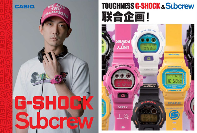 Subcrew x Casio G-Shock Collection