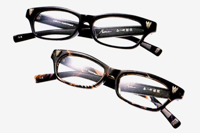 Tai Hachiro (泰八郎謹製) x uniform experiment Glasses