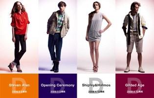 Uniqlo's Designer Invitation Campaign