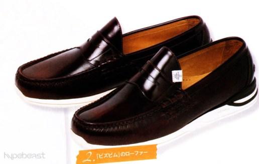 Visvim 2009 Spring/Summer Loafers