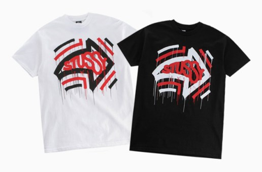 "Eric Haze x Stussy ""Las Vegas"" T-Shirts"