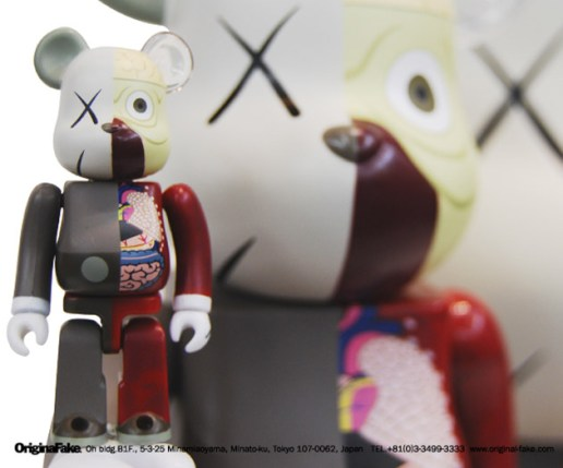 Medicom Toy OriginalFake Companion Bearbrick