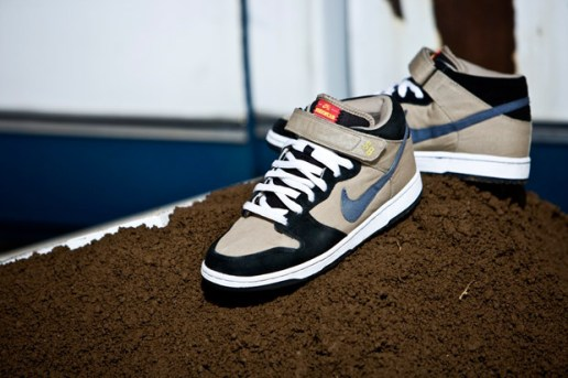 Nike SB Custom Series Volume 3