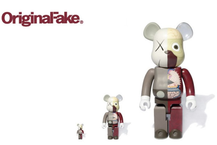 OriginalFake x Medicom Toy Dissected Companion Bearbrick