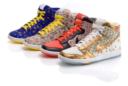 Paule Marrot Editions x Nike Sportswear Skinny Dunk Collection