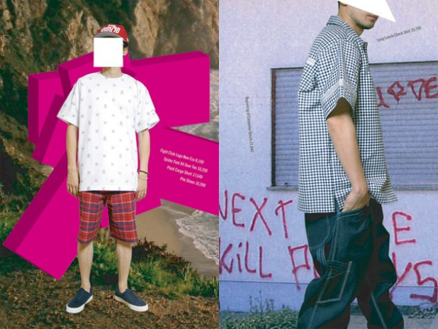 realmadHECTIC 2009 Spring/Summer Collection