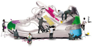 Shoes-Up x New Balance Creative Contest