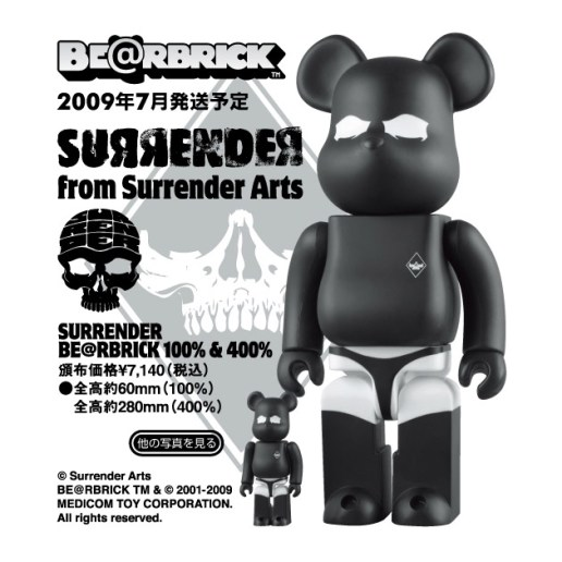 Surrender x Medicom Toy 100% & 400% Bearbrick