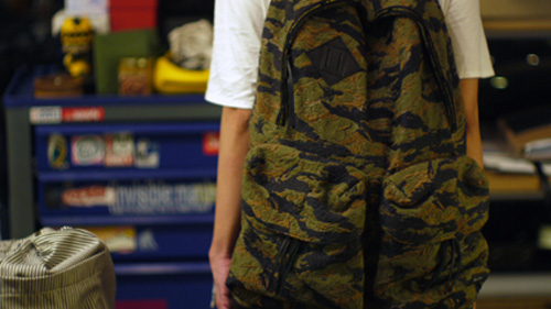 Undercover Camo Series Backpack