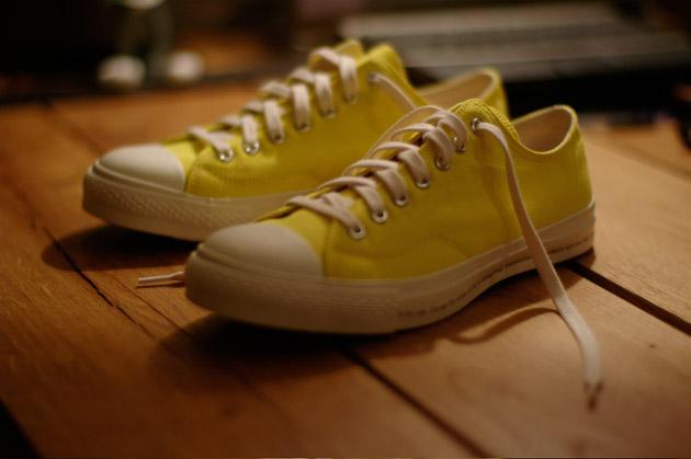 "Undercover ""Neoboy"" Sneakers"