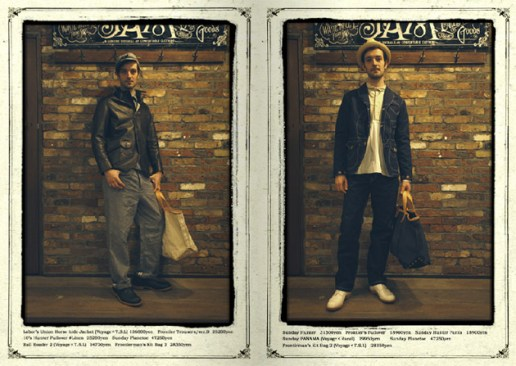 waste(twice) 2009 Spring/Summer Collection