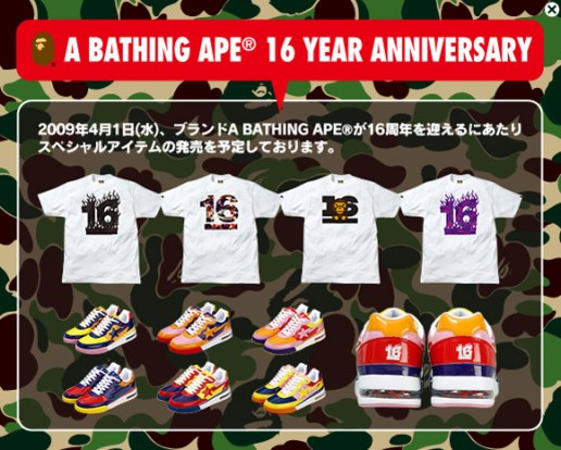 A Bathing Ape 16th Anniversary Collection