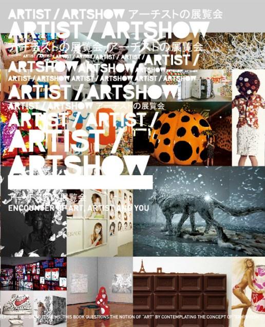 Artist/Artshow Book