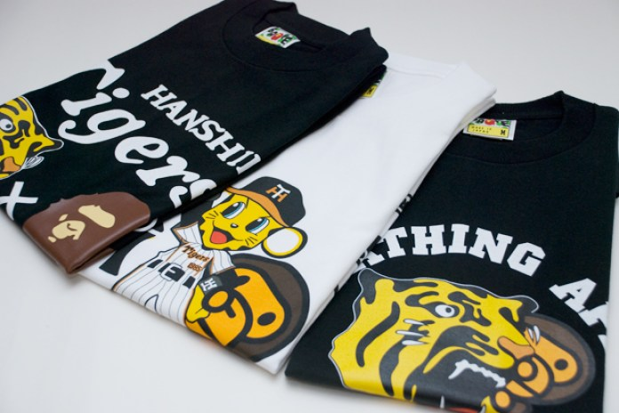 Hanshin Tigers x  A Bathing Ape Limited Collection