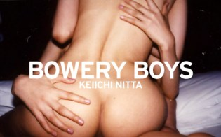 Bowery Boys by Keiichi Nitta