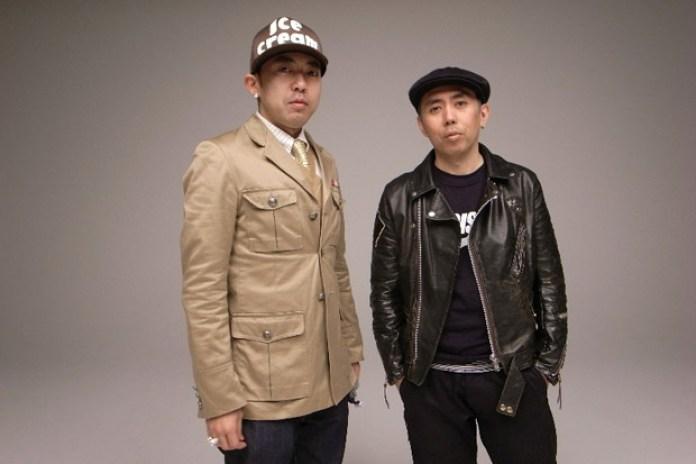 EYESCREAM 2009 May Issue featuring Nigo & Hiroshi Fujiwara