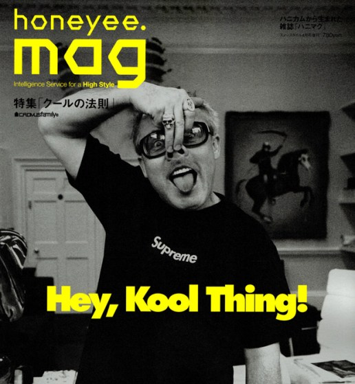 honeyee.mag Vol. 8 featuring Damien Hirst