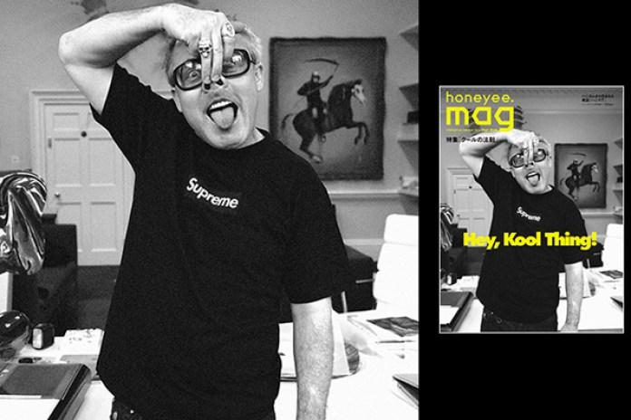 """honeyee.mag vol.8 """"Hey, Kool Thing!"""""""