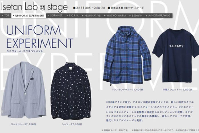 Isetan Lab at Stage Concept Store