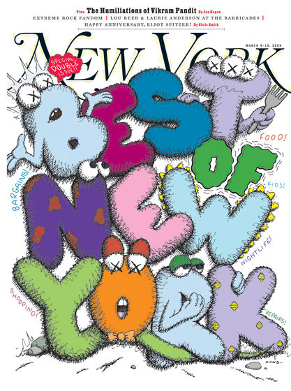 KAWS x New York Magazine 2009 Best of NY