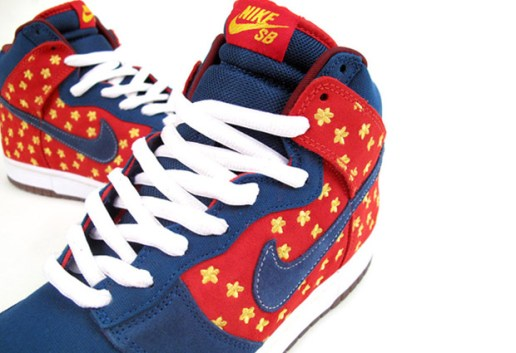 "Nike SB Dunk High ""Quagmire"""