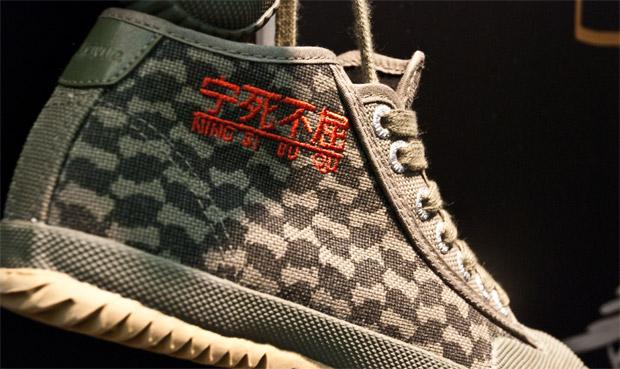 NSBQ x Feiyue Sneaker Release
