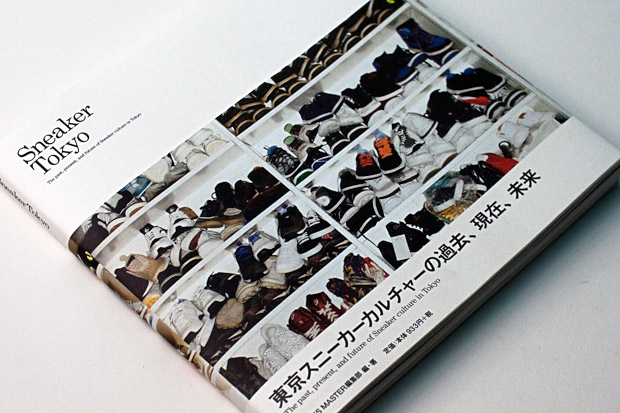 Sneaker Tokyo: The past, present and future of Sneaker culture in Tokyo