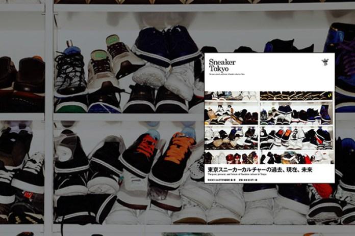 Sneaker Tokyo Book